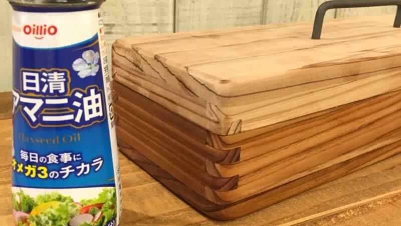 木箱の塗装にアマニ油