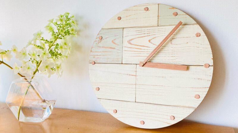 木製の壁掛け時計【手作り】