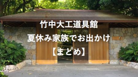 f:id:hiro-secondwork:20190901224110p:plain
