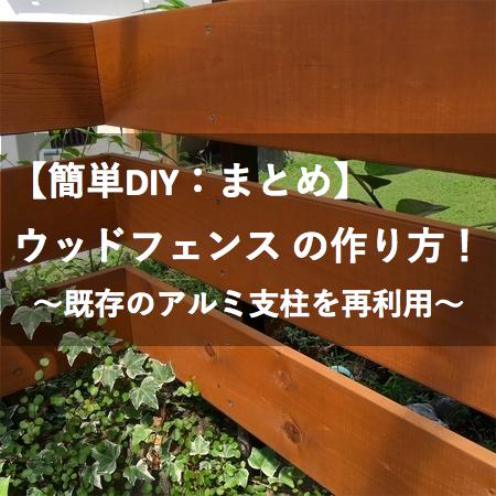 f:id:hiro-secondwork:20190914122453p:plain