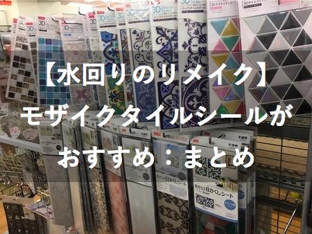 f:id:hiro-secondwork:20191010213829p:plain
