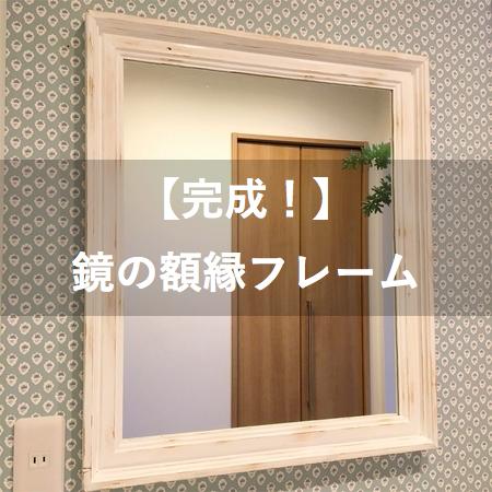 f:id:hiro-secondwork:20191018163200p:plain