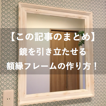 f:id:hiro-secondwork:20191018163351p:plain