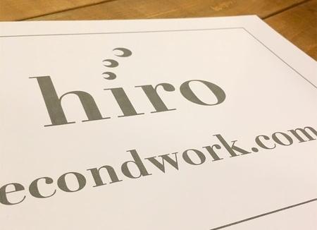 f:id:hiro-secondwork:20191221163118p:plain