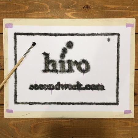 f:id:hiro-secondwork:20200103103540j:plain