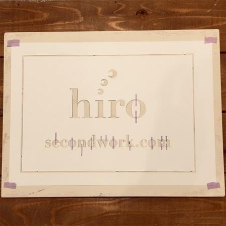 f:id:hiro-secondwork:20200103103648j:plain