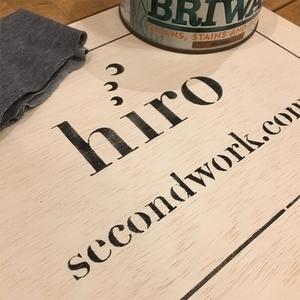 f:id:hiro-secondwork:20200107183343j:plain