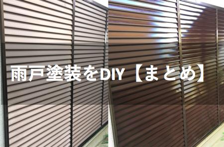 f:id:hiro-secondwork:20200329235343p:plain