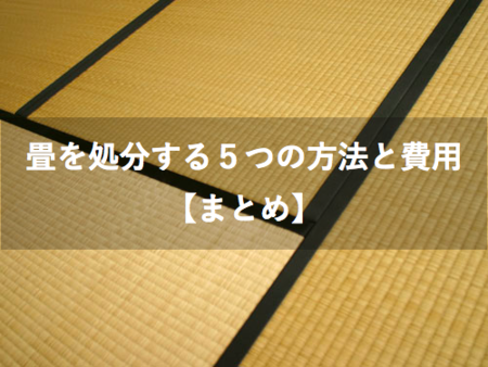 f:id:hiro-secondwork:20200417101352p:plain