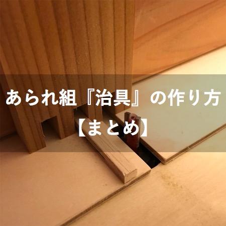 f:id:hiro-secondwork:20201006122027j:plain
