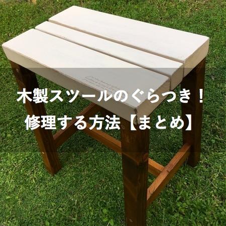 f:id:hiro-secondwork:20201006215208j:plain