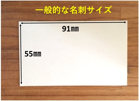 f:id:hiro-secondwork:20201028225526j:plain