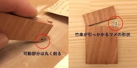 f:id:hiro-secondwork:20201031004809j:plain