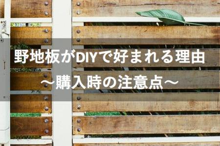 f:id:hiro-secondwork:20201229211314j:plain