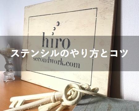 f:id:hiro-secondwork:20201229214901j:plain